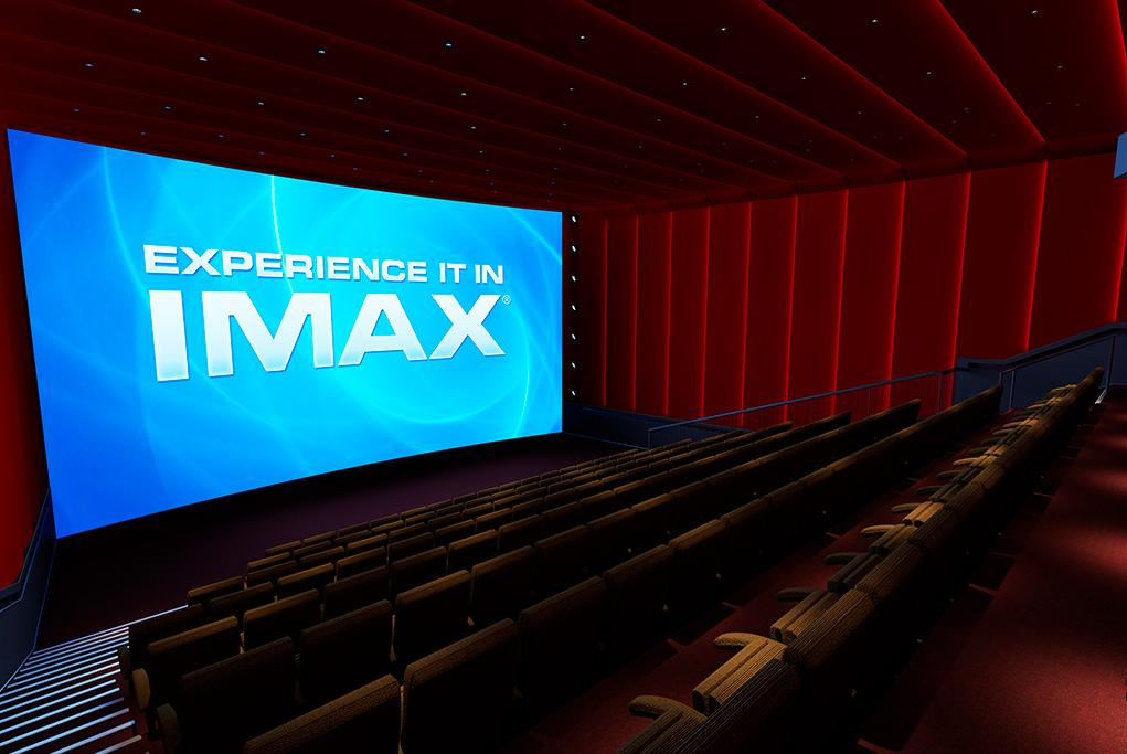 Camarote Cine IMAX - Carnival Horizon