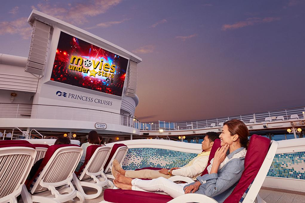 Camarote Movies Under the Stars - Sapphire Princess