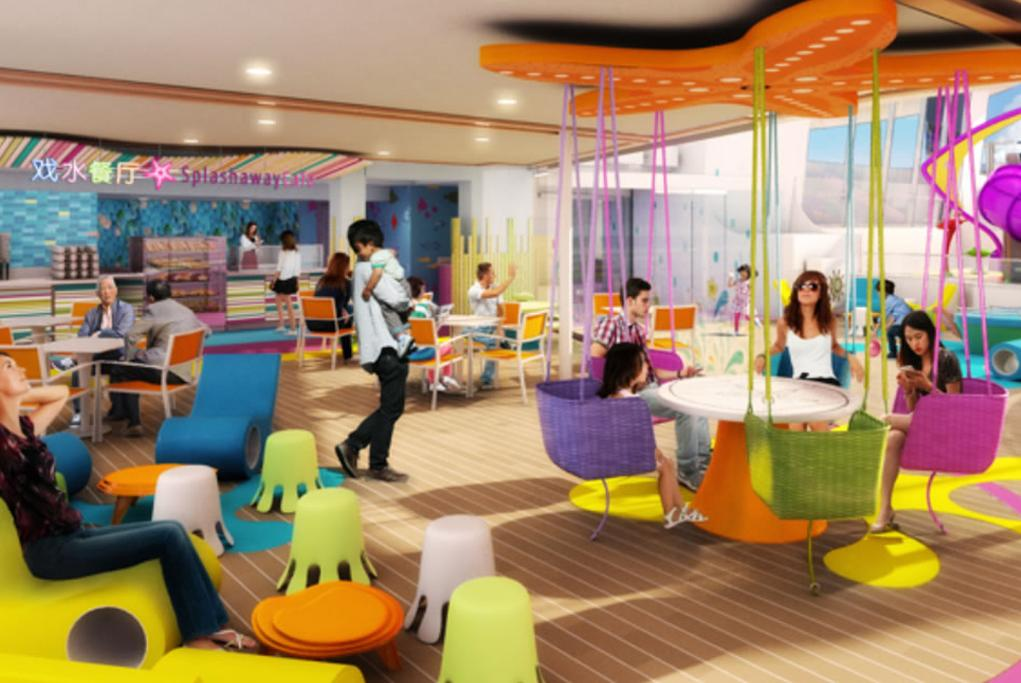Camarote Splashaway Café - Spectrum of the Seas