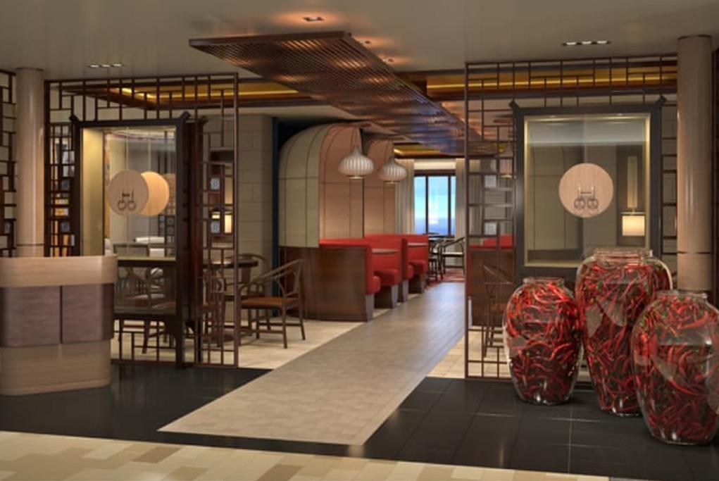 Restaurante Sichuan Red Spectrum of the Seas