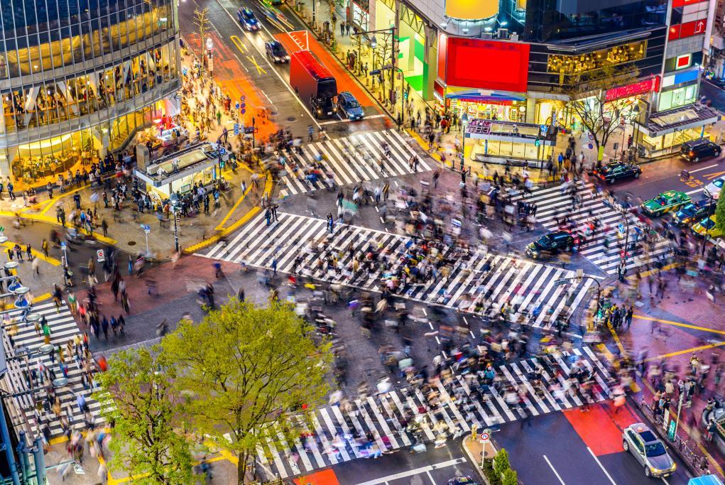Cruce de Shibbuya - Tokio