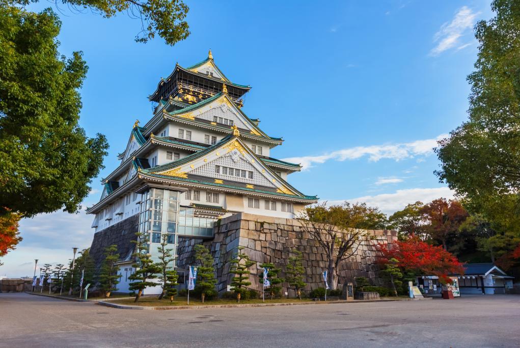 Castillo de Osaka - Osaka
