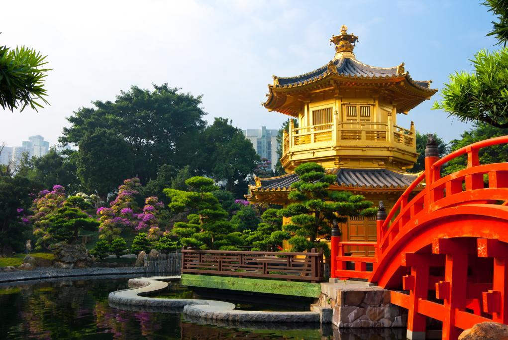 Jardín Nan Lian - Hong Kong