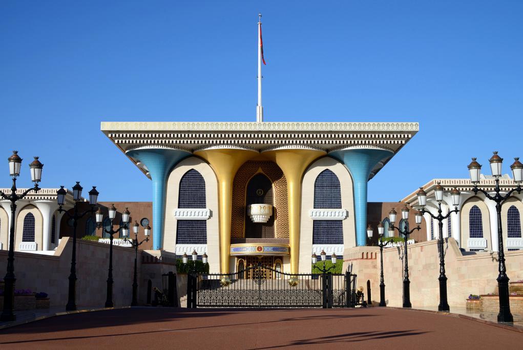Palacio Al Amán - Muscat