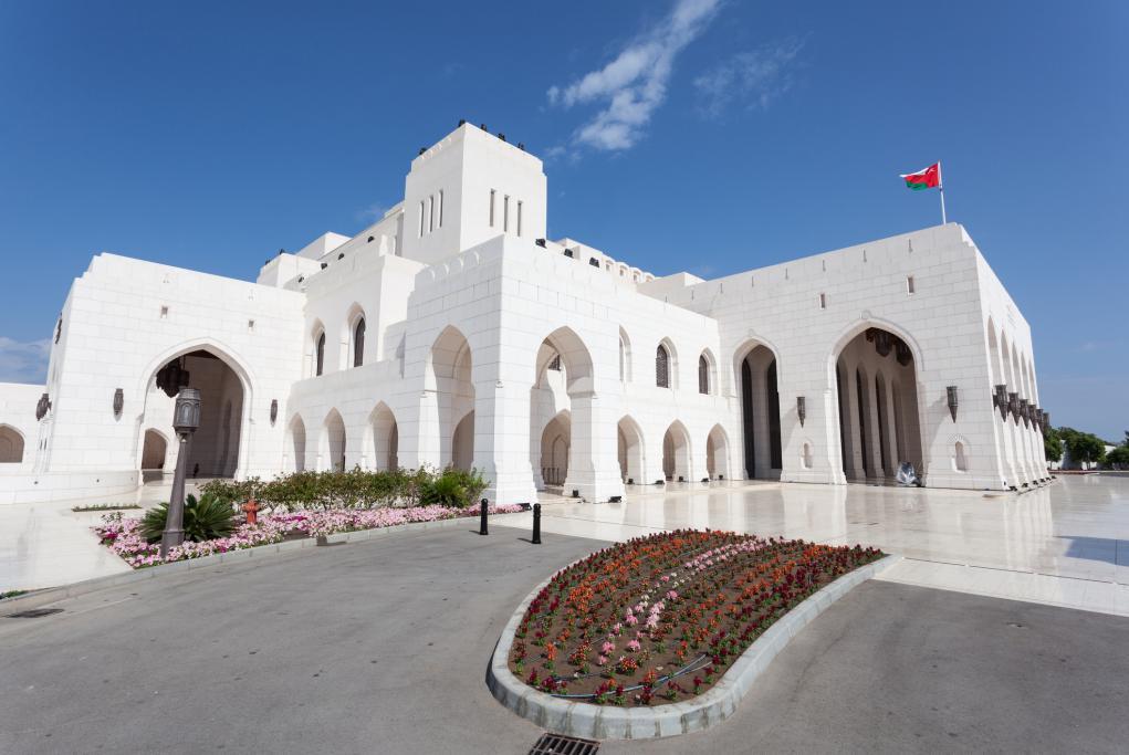 Casa de la Ópera - Muscat